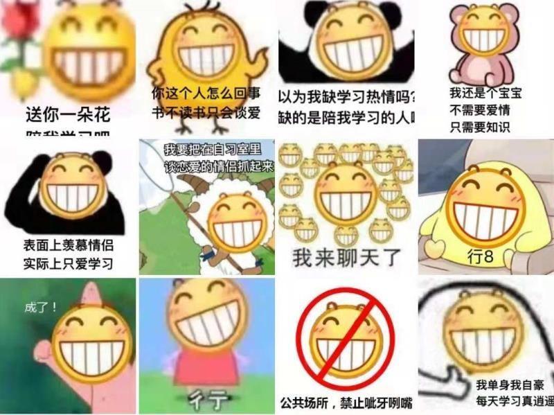 """在""""呲牙""""重拾地位之前,真人表情包""""假笑男孩""""一度流行,这也许可以解释图片"""