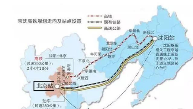 京沈高铁北京段为何进展缓慢 这个问题今日终于解决了