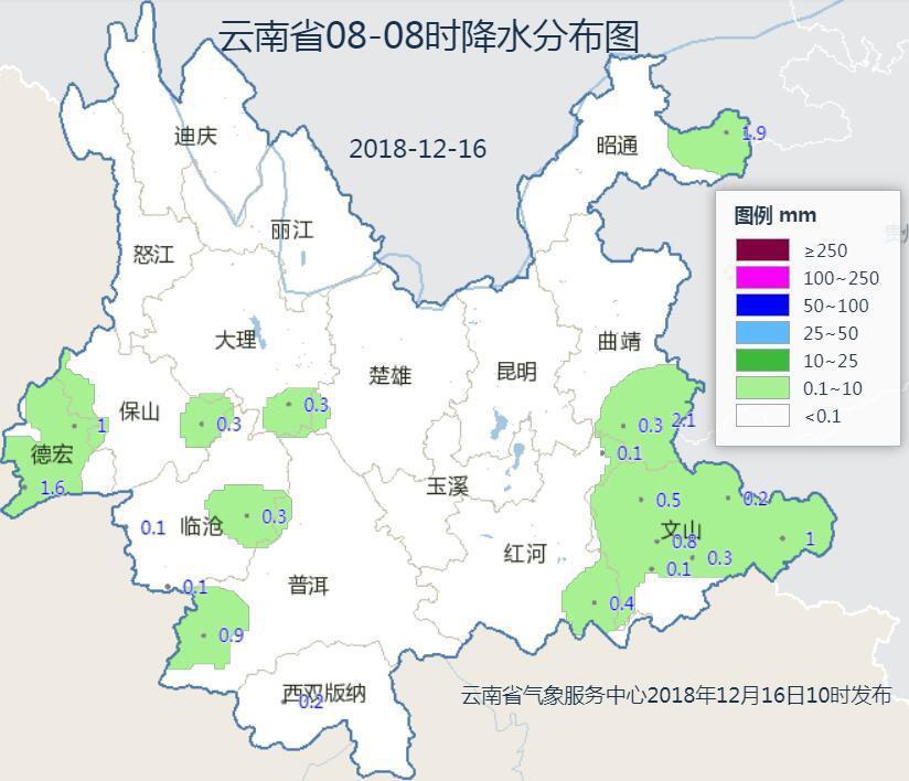 今明弱冷空气影响滇中东部 周二起滇西北、滇西有降雨