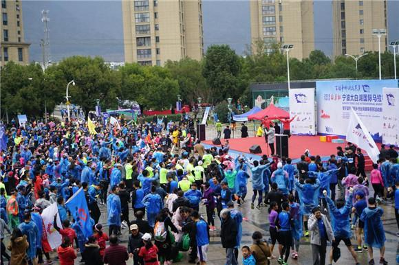 2018宁波太白湖国际马拉松赛美丽开跑