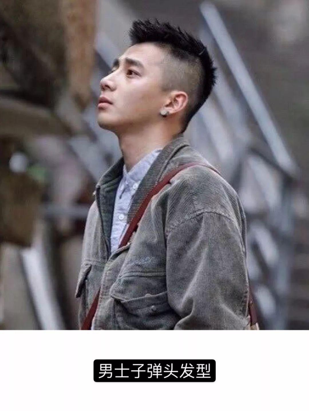 6侧分发型  男士中分发型  男士锡纸烫发型  男士齐刘海发型  男士图片