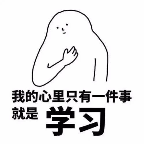 数学科场绝杀指南,收好不谢(责编保举:高测验题jxfudao.com)