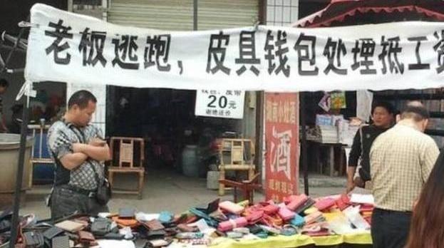 """江南皮革厂倒闭了吗_还记得""""江南皮革厂倒闭了""""吗?老板黄鹤和他的小姨子现在 ..."""