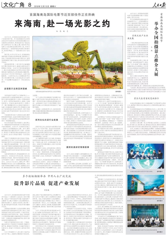 http://www.gyw007.com/chuangkechuangye/417845.html