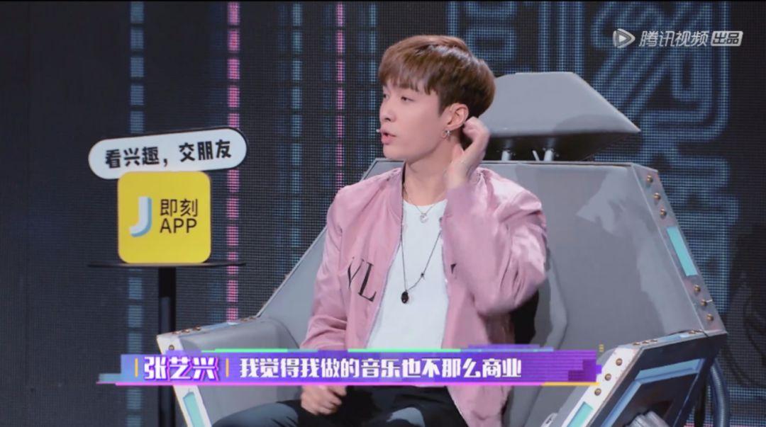 尚雯婕都跟张艺兴急眼了,《即刻电音》该为中国电音产业争气了!