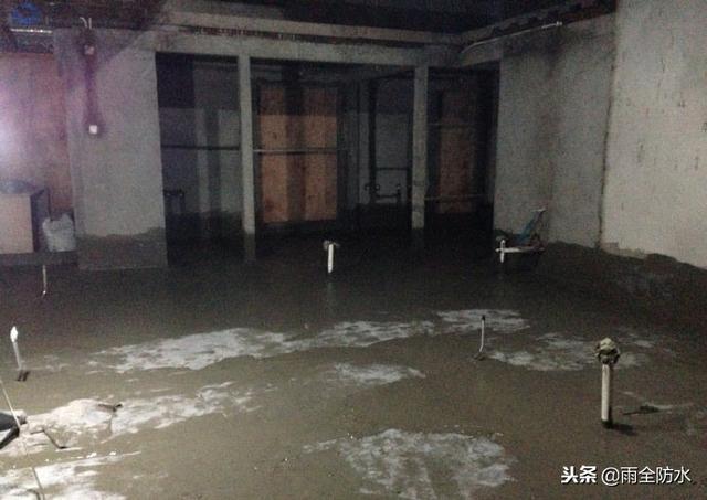 地下室家庭影院防水防潮施工流程方案
