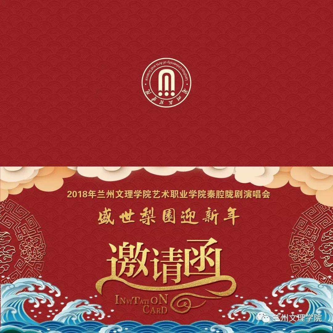《秦腔牌子曲》甘肃省陇剧院著名板胡关来强演奏视频图片