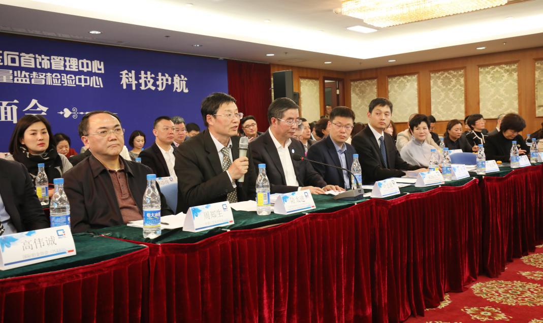 文化引领 科技护航――NGTC召开记者见面会 发布2019年大型活动