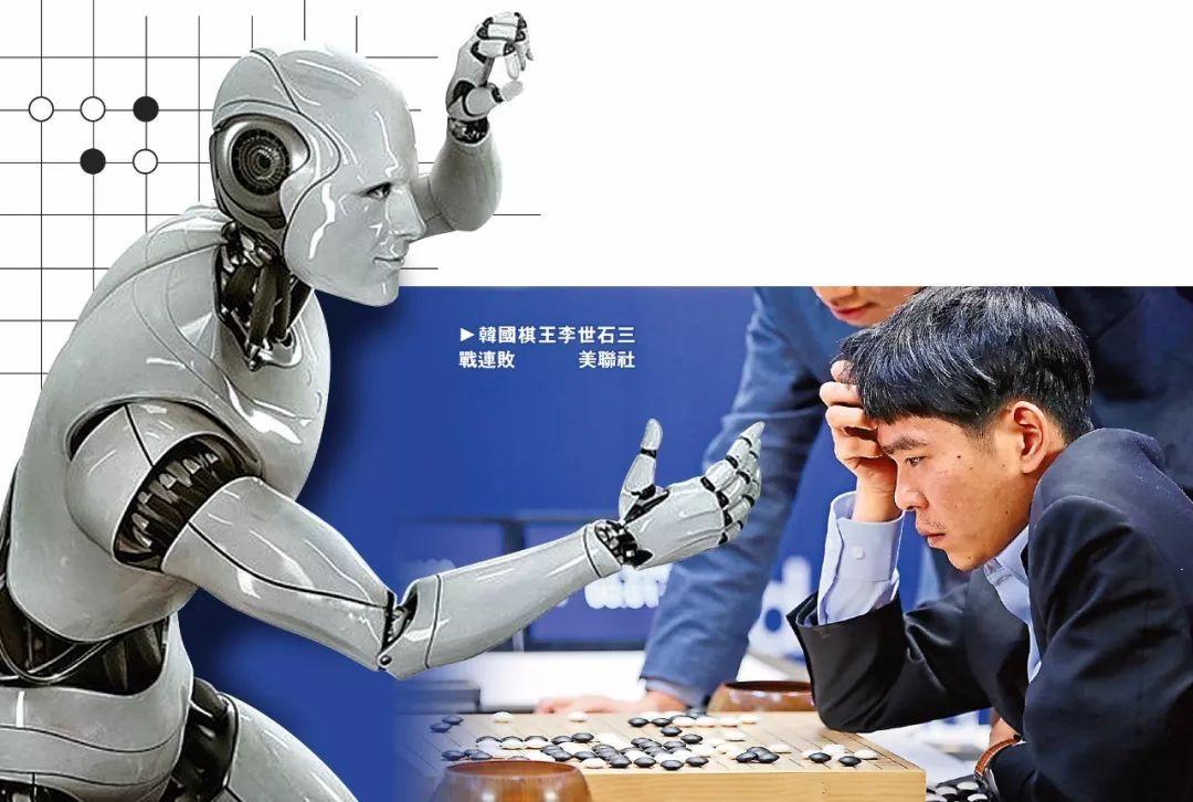 人工智能會取代科學家嗎?看看科學家怎么回答