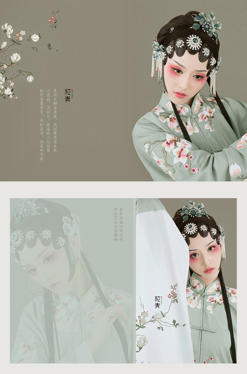 「品·国韵」武汉古装艺术照_古风写真(花青)