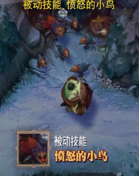 """lol: 玩家推出新英雄""""锋喙鸟"""", 看到它的技能后, 该削了!"""