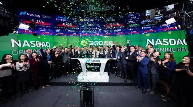 三年抢跑IPO:360金融的进击之路