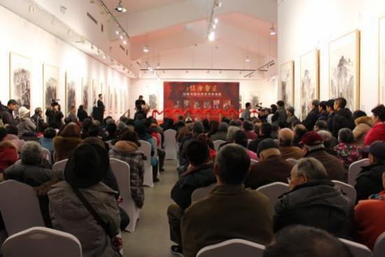 丘壑澄怀·中国书画名家学术邀请展在北京举行