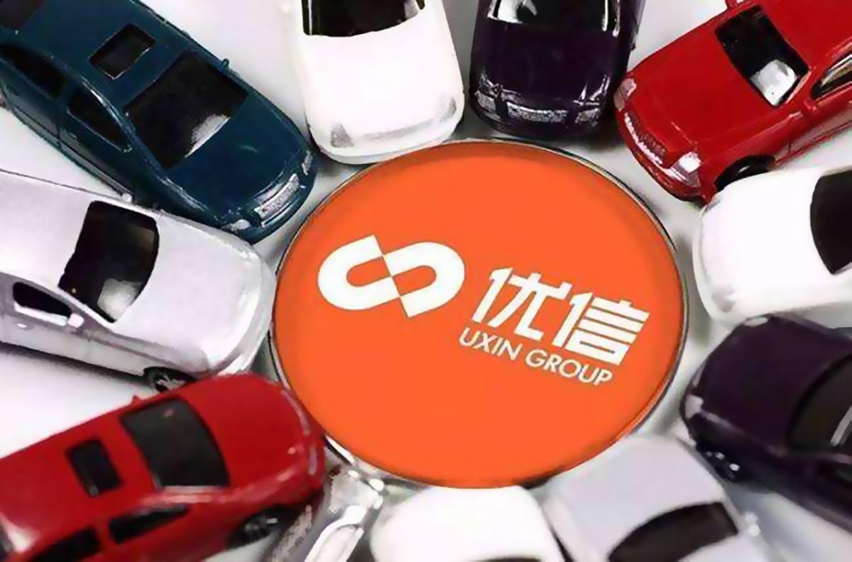 二手车产业互联网时代来临为什么是优信?_广东快乐十分走势图