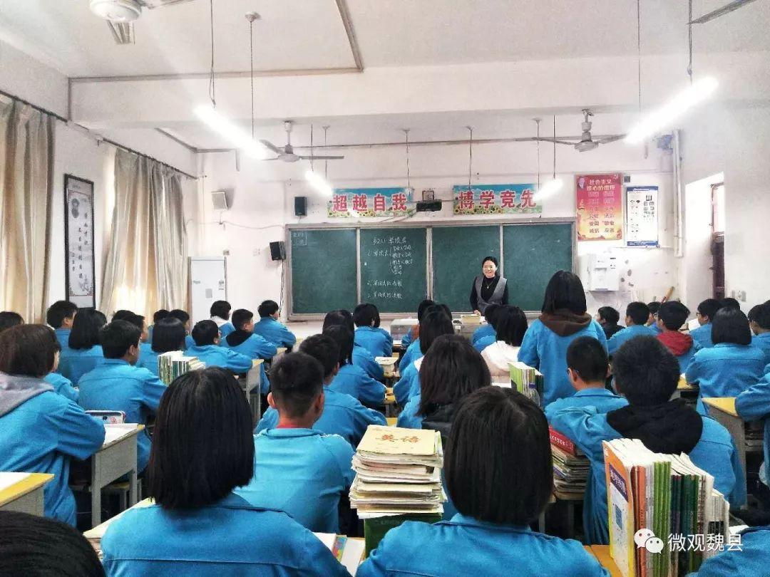 河北省魏县第四中学2018-2019学年八年级物理上... -21世纪教育网