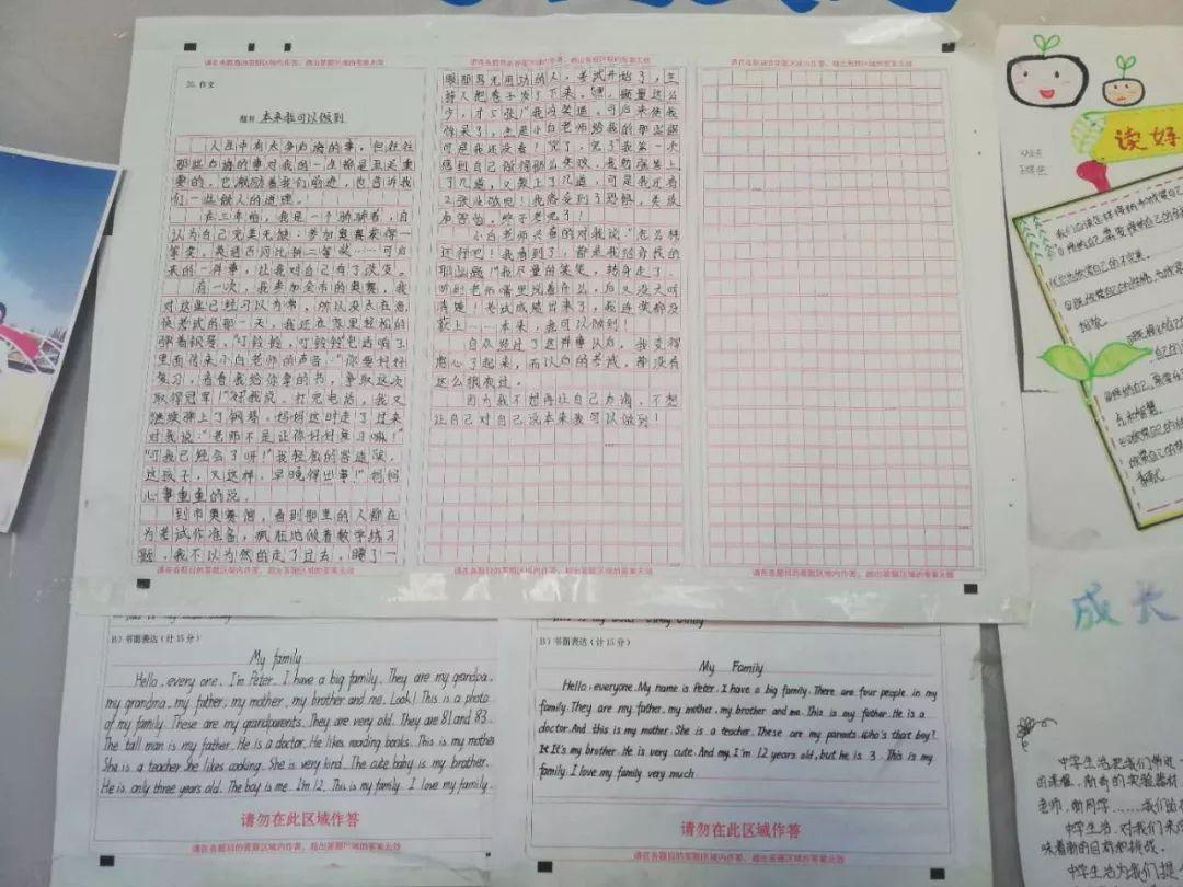 再看看时间们的卷面和英语孩子吧.初中生v时间作文图片