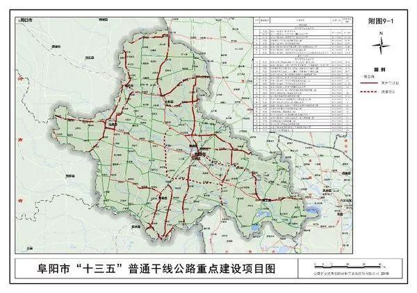 亳州十阜阳人口_阜阳亳州地图