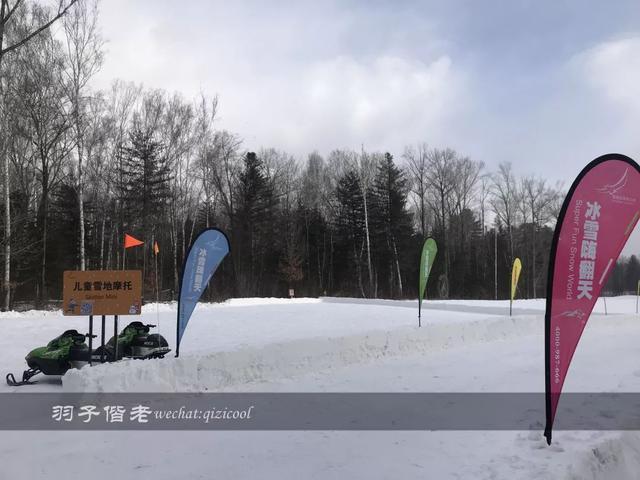 原创冬季长白山,v技巧,泡技巧,赏天池是正经事拍温泉飞机图片