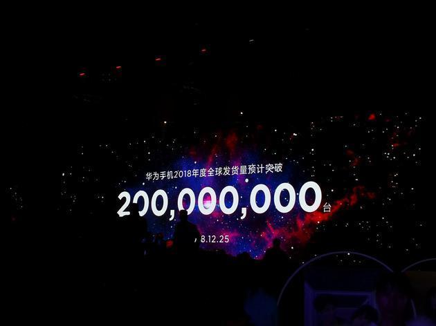 华为何刚:华为手机今年全球发货量即将超2亿台