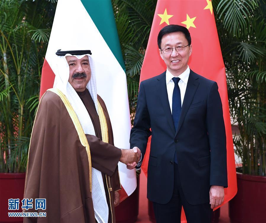 韩正与科威特第一副首相兼国防大臣纳赛尔举行会谈