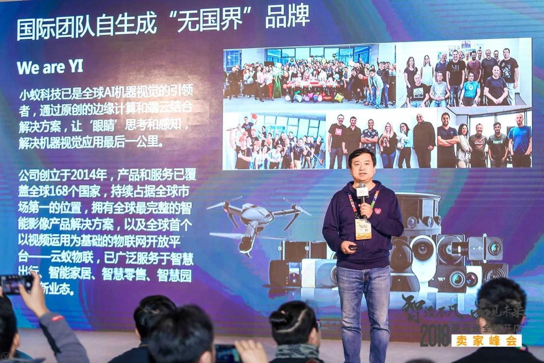 【上海人工智能发展扶持政策见成效,小蚁科技成其典型代表】 人工智能 扶持政策