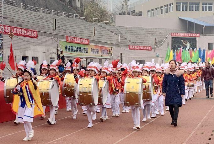 巫溪县第一届全民健身运动会在白马中学举行