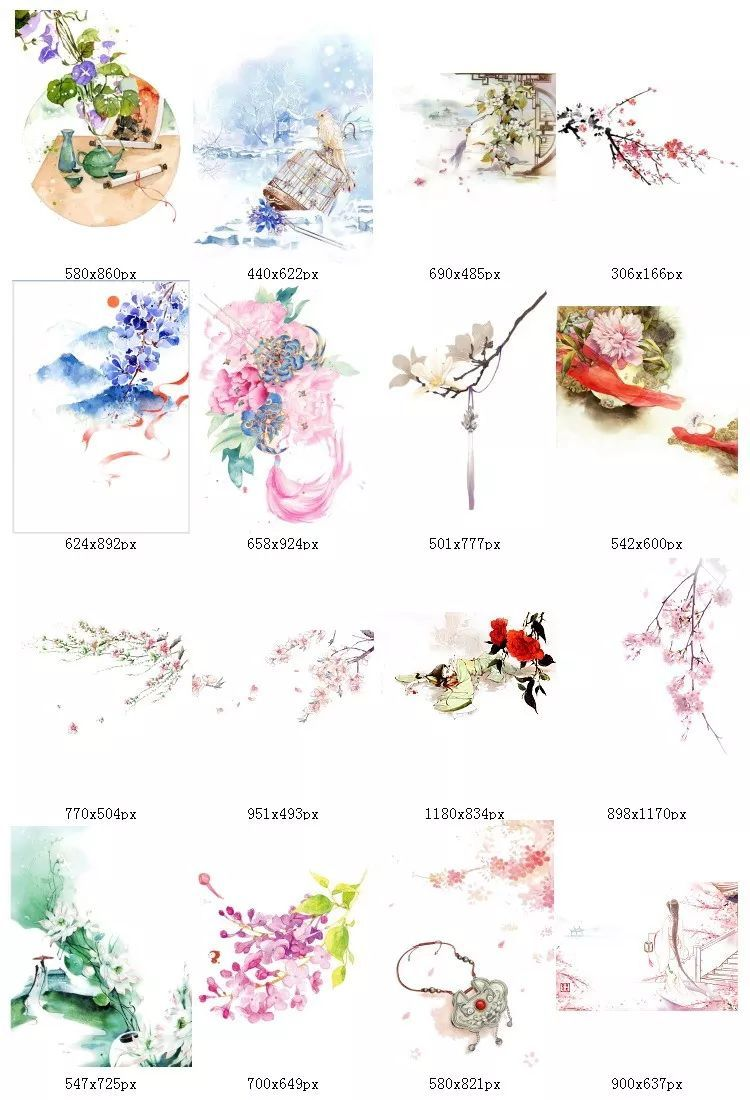 唯美水彩手绘古风花卉插画中国风美化装饰png免抠