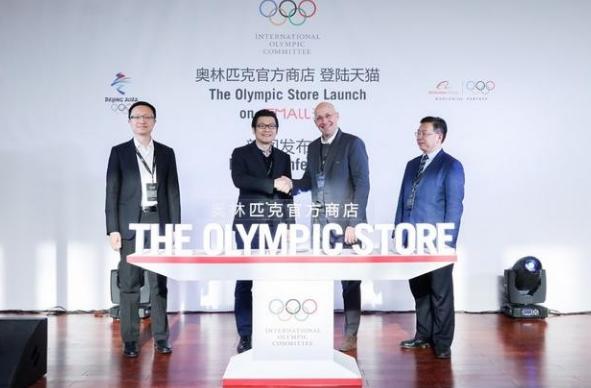 新浪直播足球 国际奥委会在天猫开设全球首家奥林匹克官方旗舰店