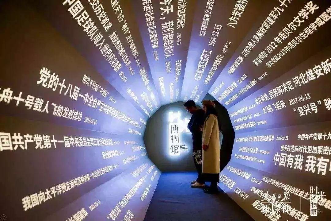 改革开放40年中国经济总量从_改革教育开放40年插图