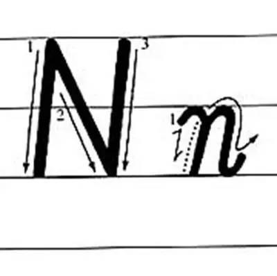 26个英文字母标准书写规范