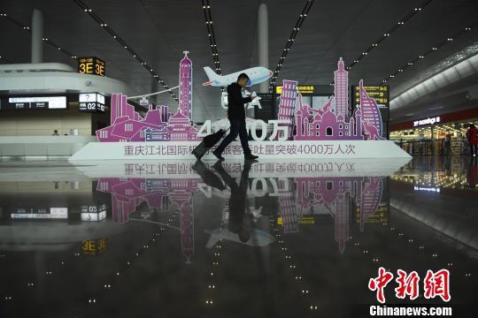 重庆江北国际机场年旅客吞吐量破