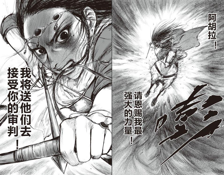 轰动一部推荐中国的日本头像!漫画8.漫画简约男生唯美豆瓣头像吧图片