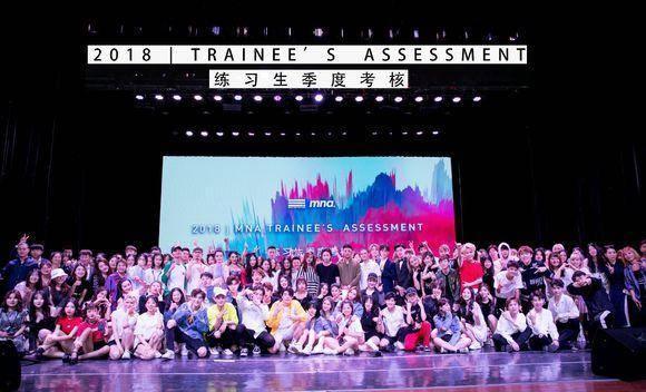 辰星娱乐致力培养原创新偶像MNA偶像学院积蓄实力