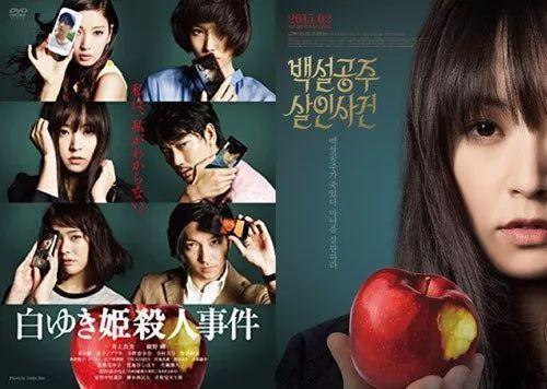 日韩系列电影_呼应电影所要讽刺sns的恐怖力量,仍是无法摆脱无聊的宫格系列.