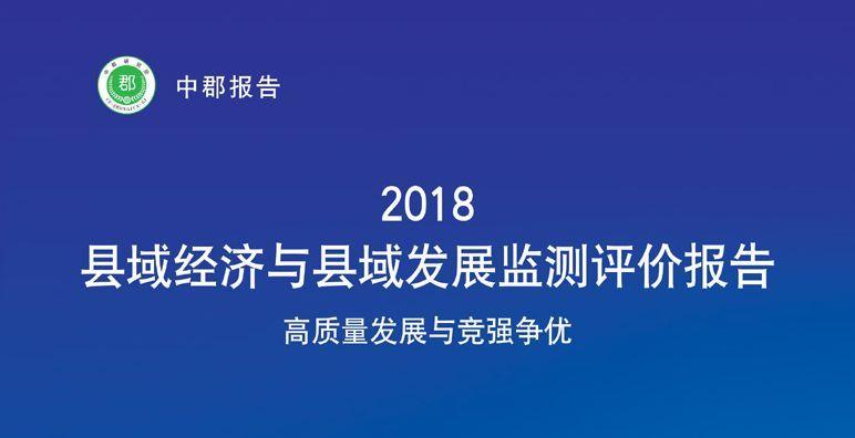广西隆林县2018年经济总量_广西隆林县者保乡美女