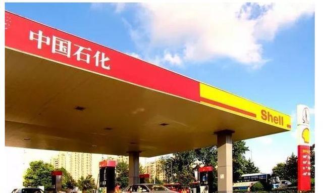 油价定价的标准是什么?为什么国外的油价会比国内便宜?
