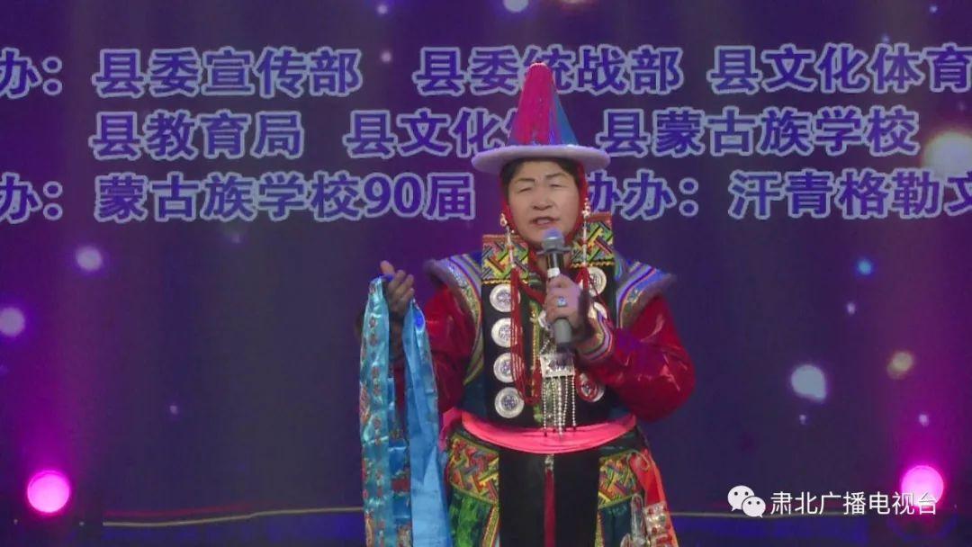 """第十二届""""孟柯海尔汗""""蒙古语诗歌暨祝赞词比赛~快来看冠军花落谁家?"""