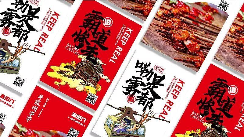 汽车 正文  绘制中国龙的头部 手绘的线条刻画细致 将当地各种文化图片
