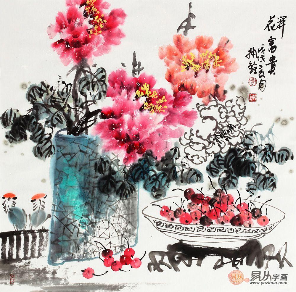 郭执铨斗方国画牡丹图《花开富贵》(作品来源:易从网)