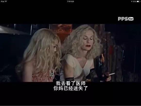 强奸乱伦性色小�_关系很乱 总之就是导演把妈妈的畸形的爱归结到乱性乱伦什么的
