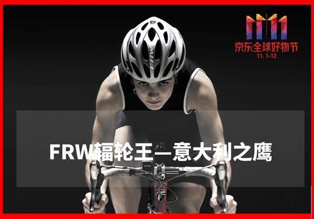 越来越多的人爱上单车运动,骑自行车真的比跑步锻炼效果更佳?