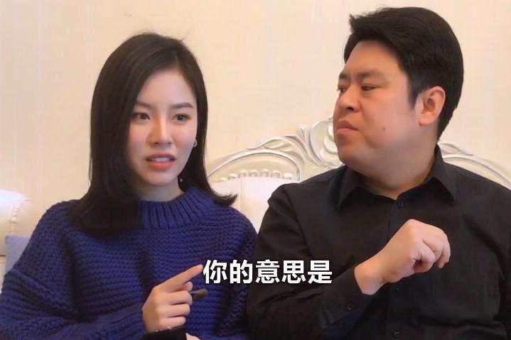 祝晓晗个人资料_祝晓晗:家庭想要和谐最重要的还是要学会如何经营