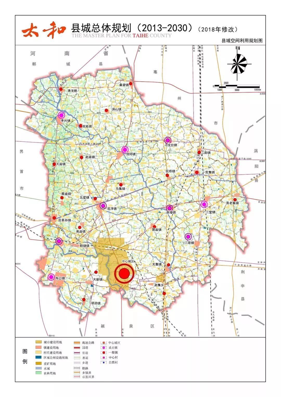 阜阳副中心,重要交通枢纽和商贸物流基地.太和县政治,经济,文化中心.