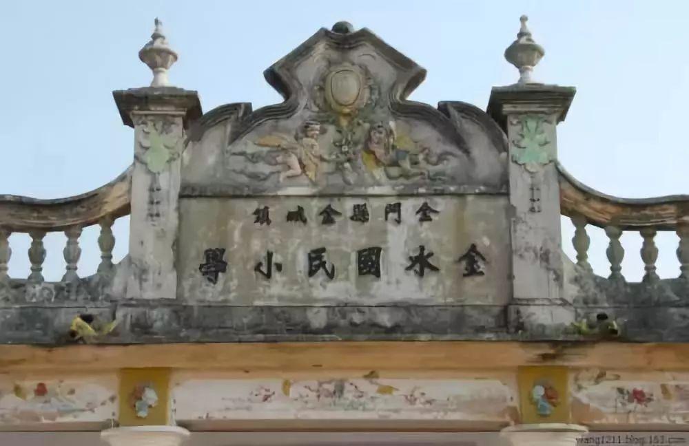 台湾金门岛地图图片