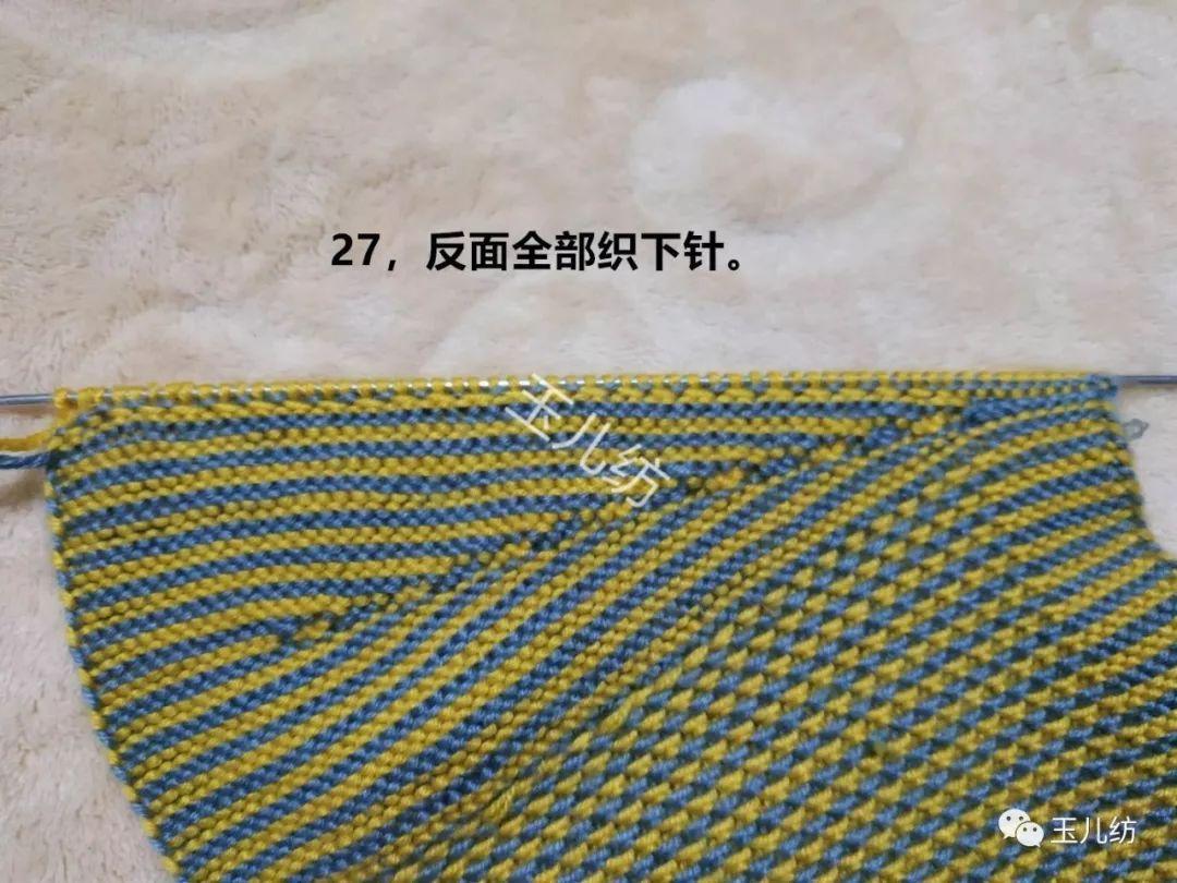 在织3来回减到15针后;再织2来回缝合, 满天星棉拖鞋视频教程主页里
