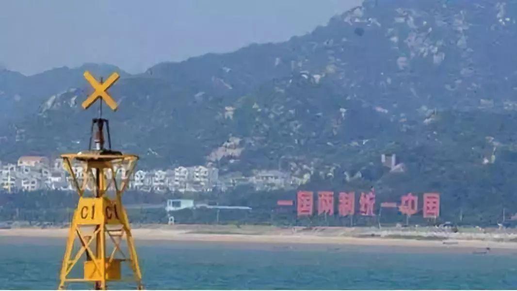 台湾金门岛旅游景点图片