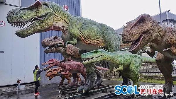 恐龙化��-a9��_未来,还将发展\