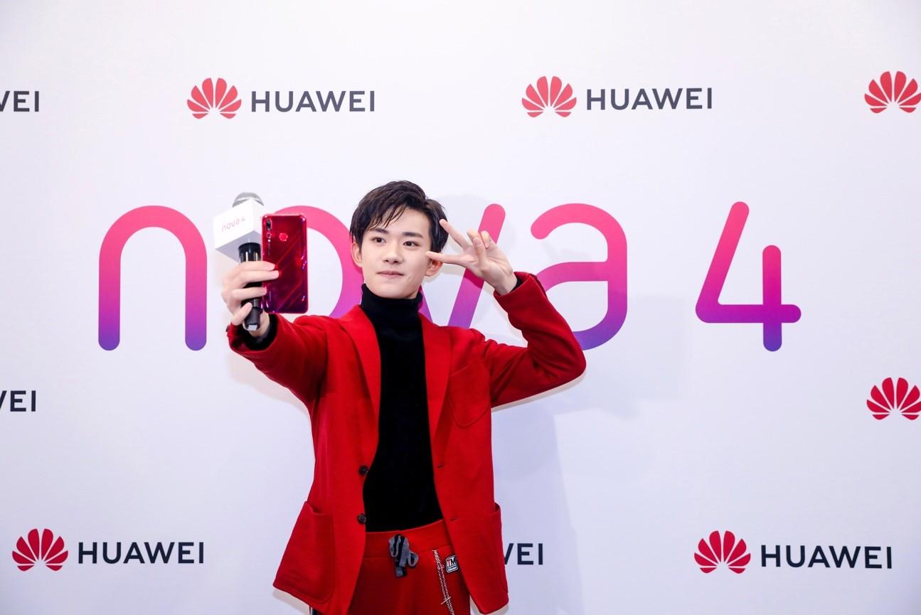 2019色彩流行趋势抢先看 易烊千玺代言的华为nova4蜜语红再造爆款