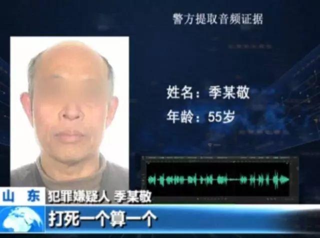 侦??H9/)??!?9?)??,_新华社北京12月9日电:公安机关依法侦办一起严重暴力犯罪案件 10名