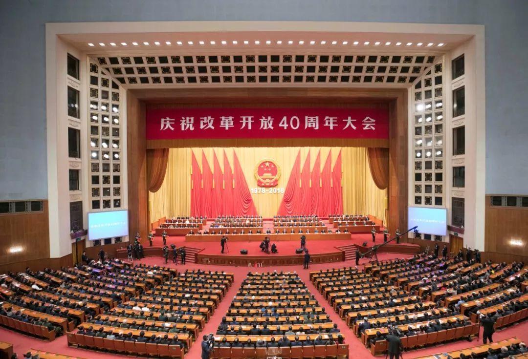 封开各界积极观看改革开放40周年大会:改革开放
